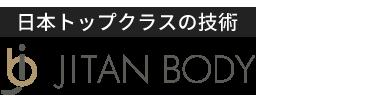 「JITAN BODY整体院 葛西」 ロゴ